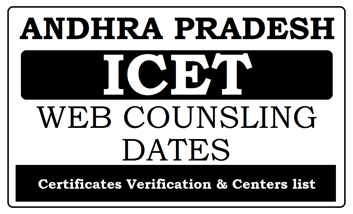 AP ICET Web Counselling 2020