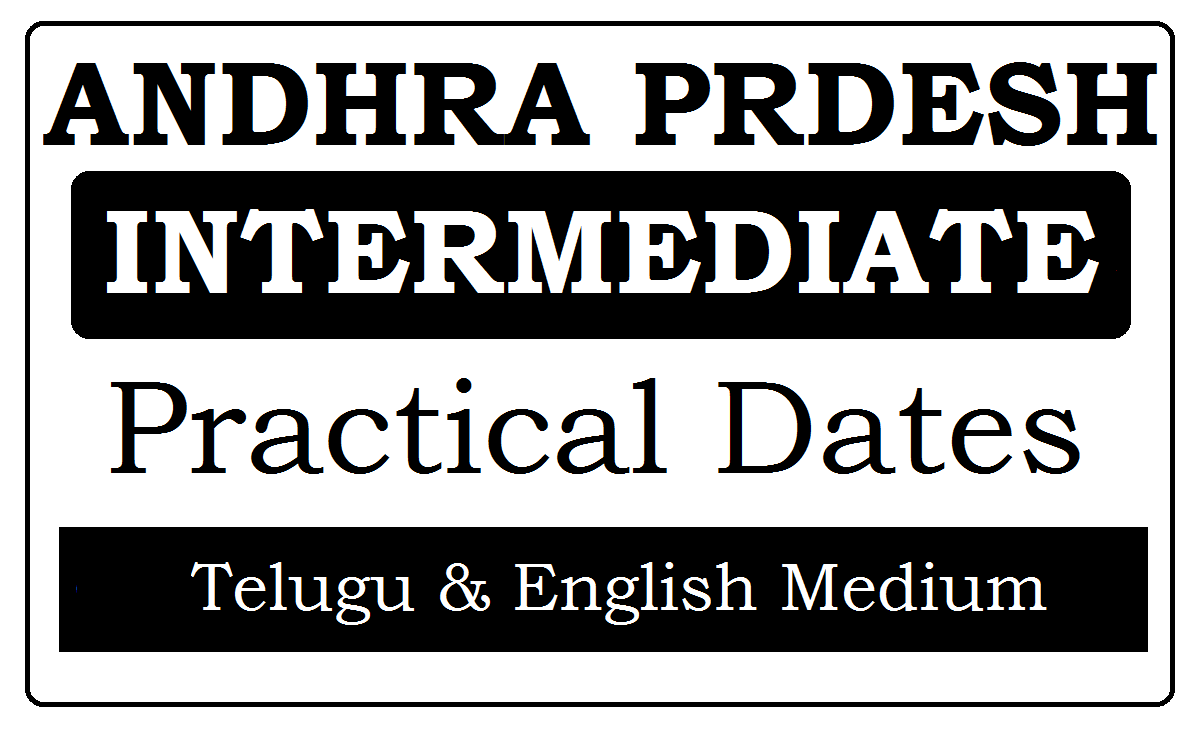 AP Inter Practical Dates 2020