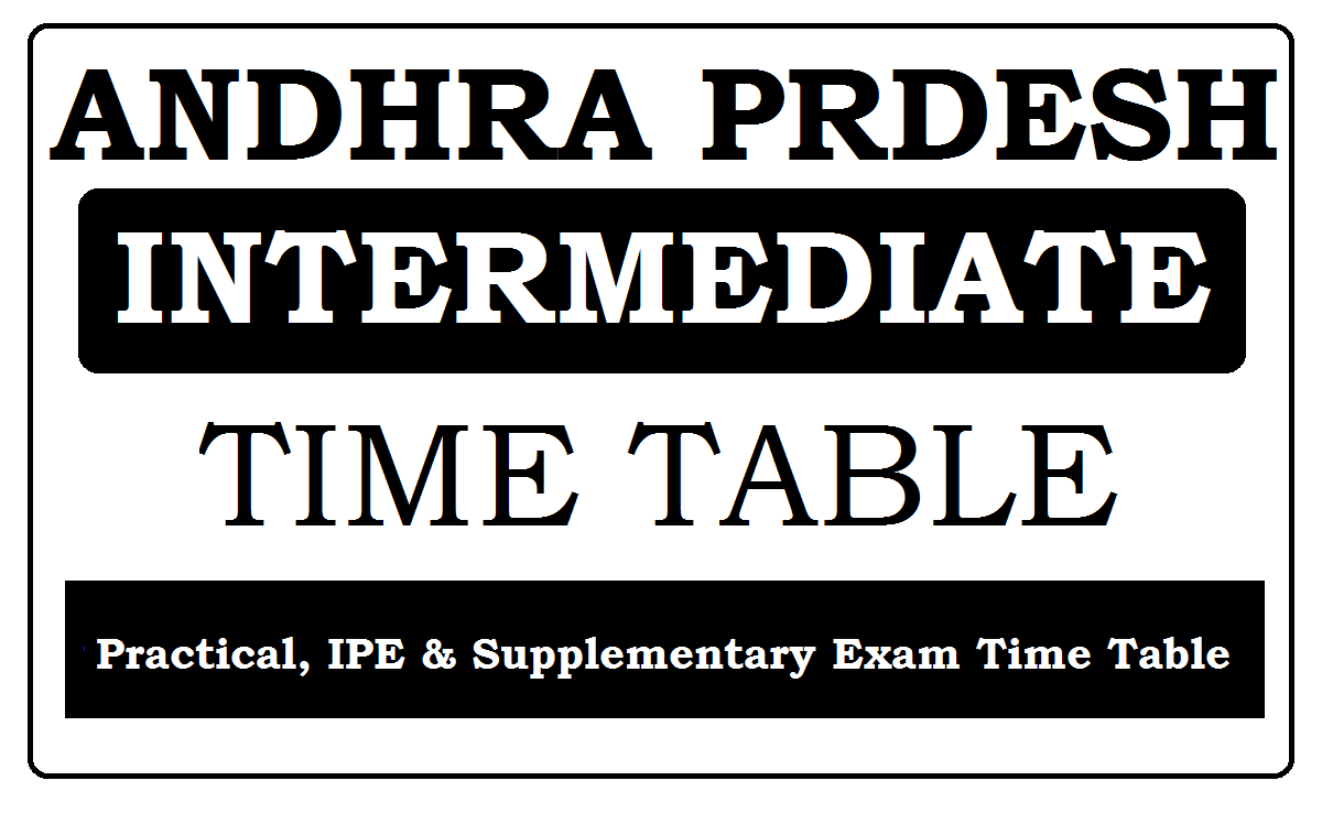 AP 1st & 2nd Inter 2020 Advanced Supple Time Table
