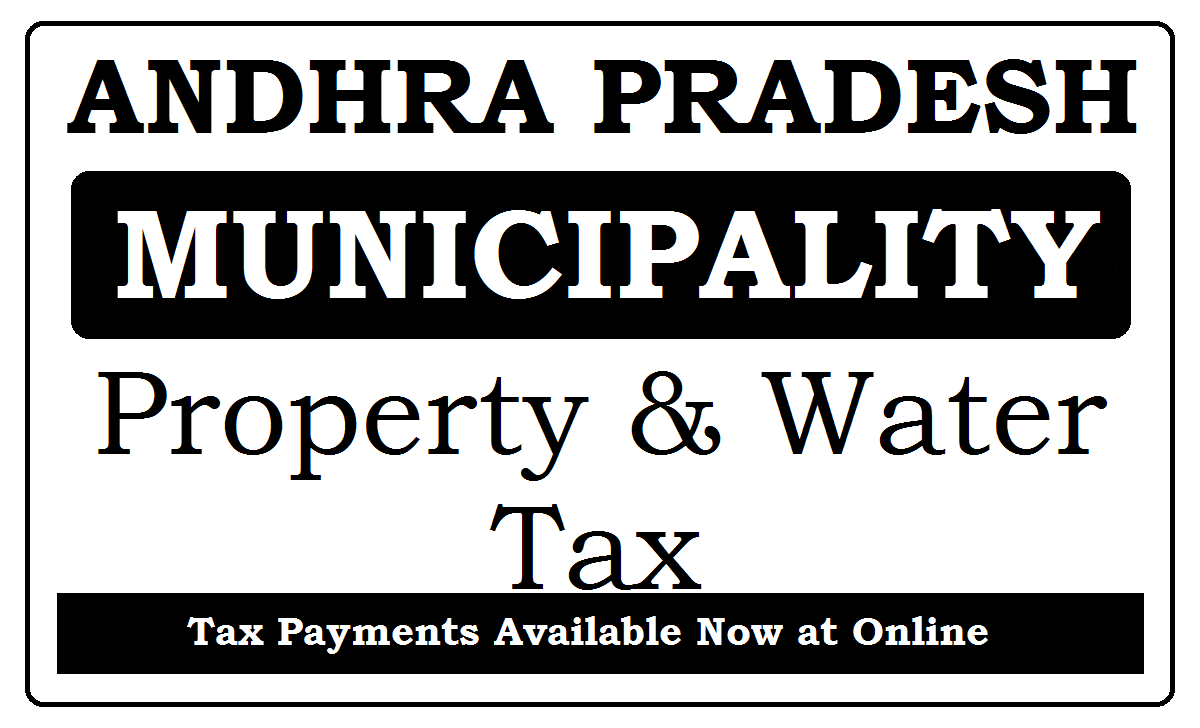 AP Municipalities Property & Water Tax Pay Online