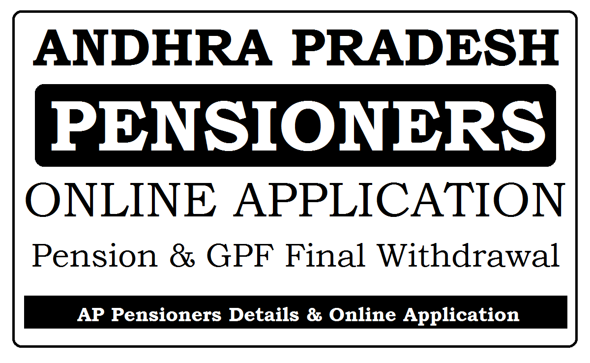 AP Pensioners Online Application