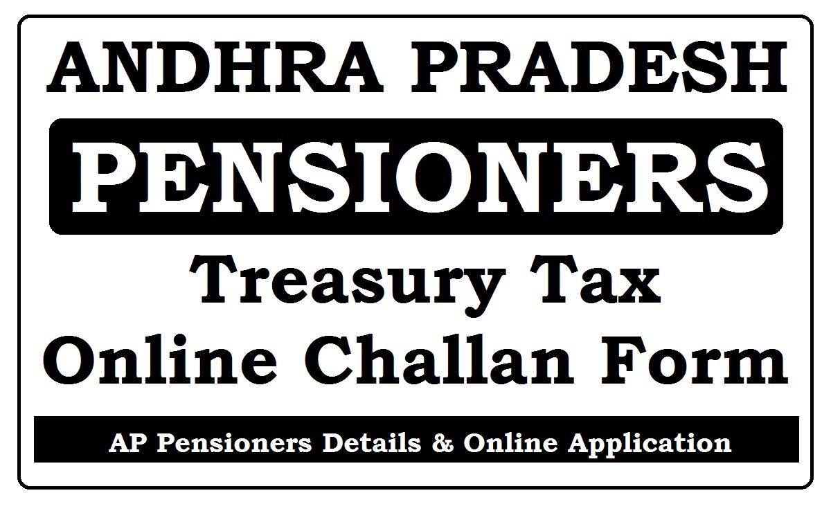 AP Pensioners Details