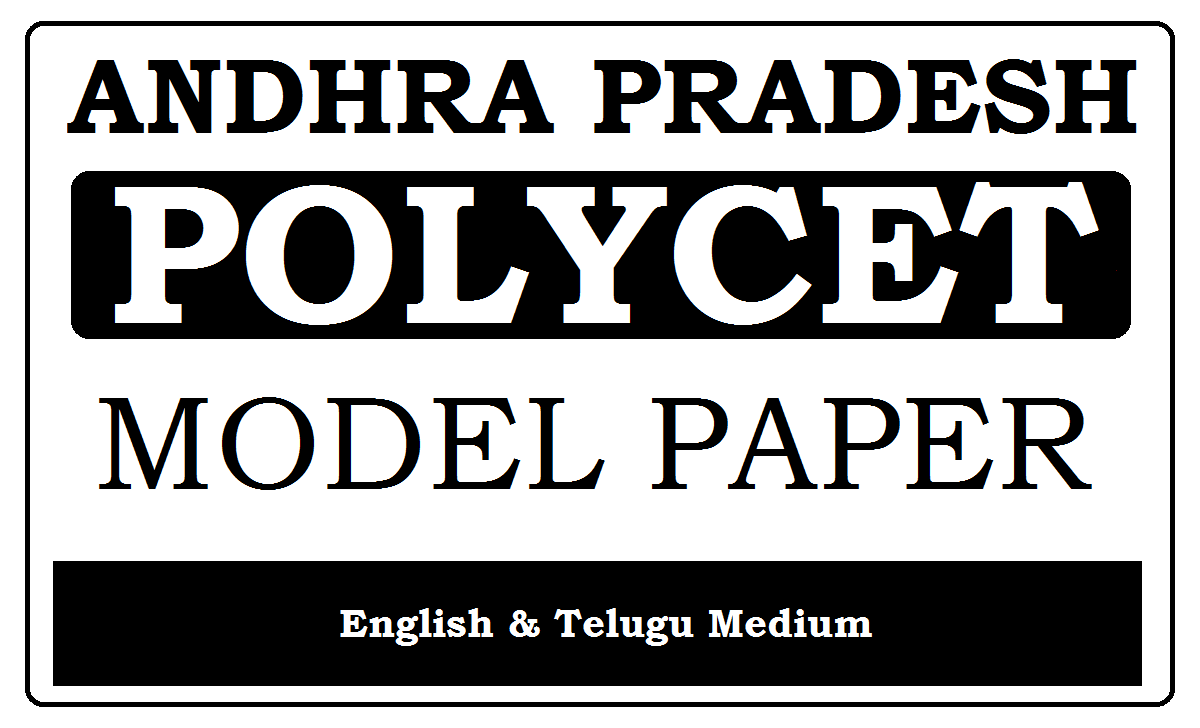 AP Polycet Model Papers 2021