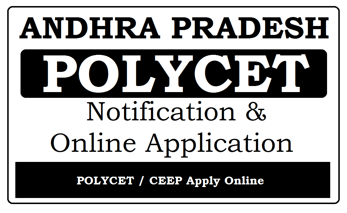 AP POLYCET Notification 2021