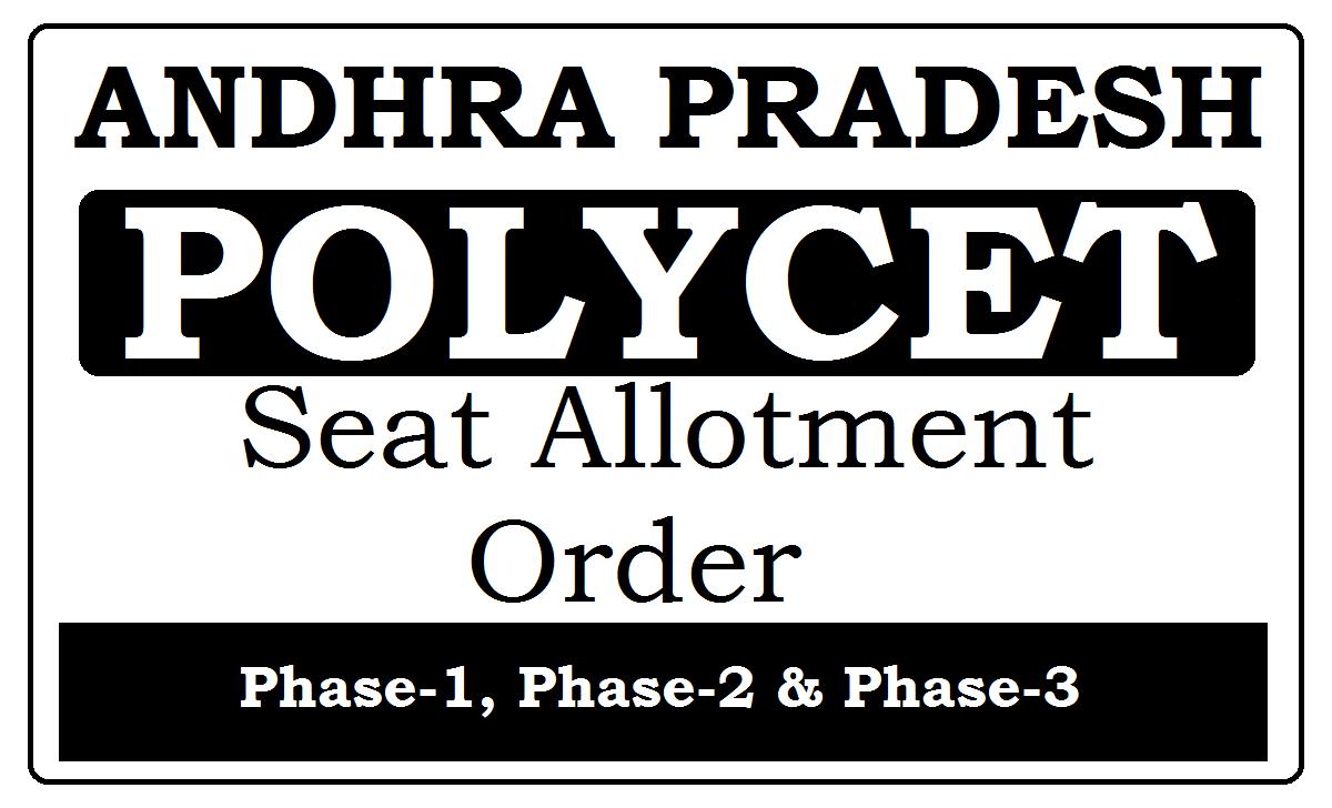 AP POLYCET Seat Allotment Order 2021