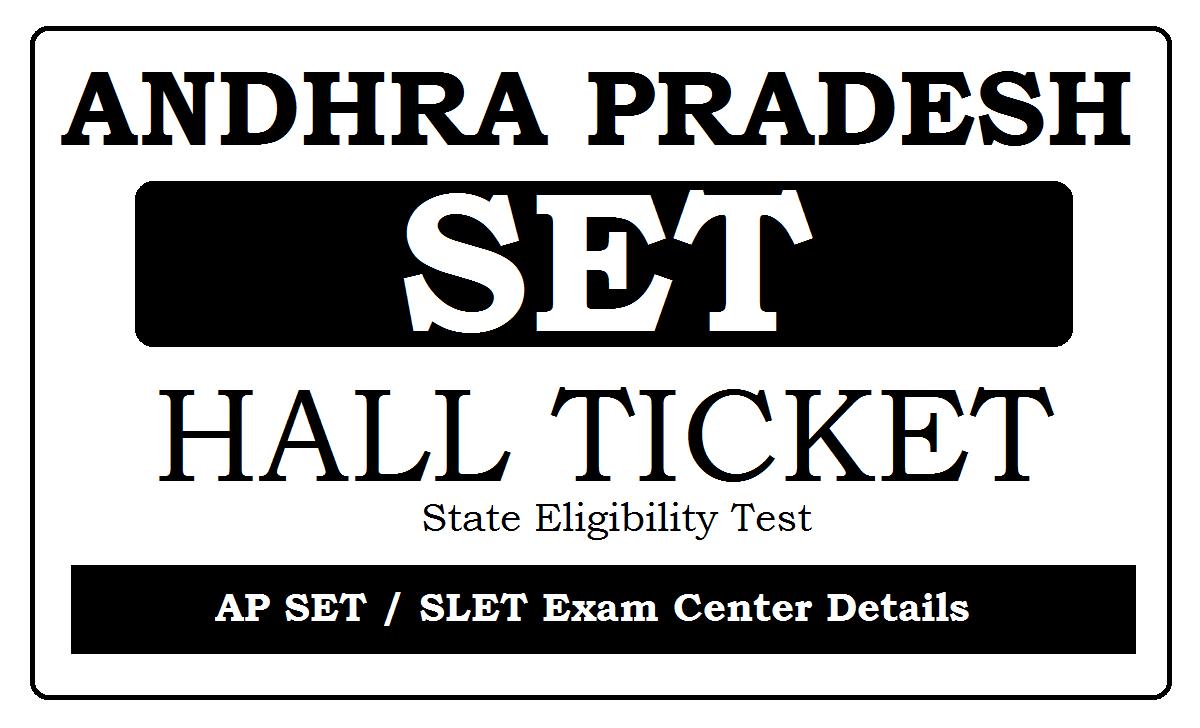 AP SET Hall Ticket 2021