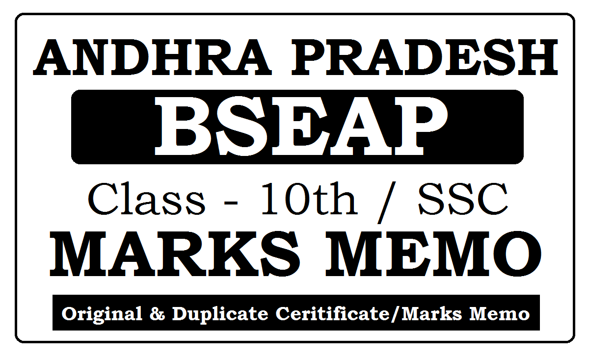 BSEAP 10th / SSC Duplicate Certificate 2021