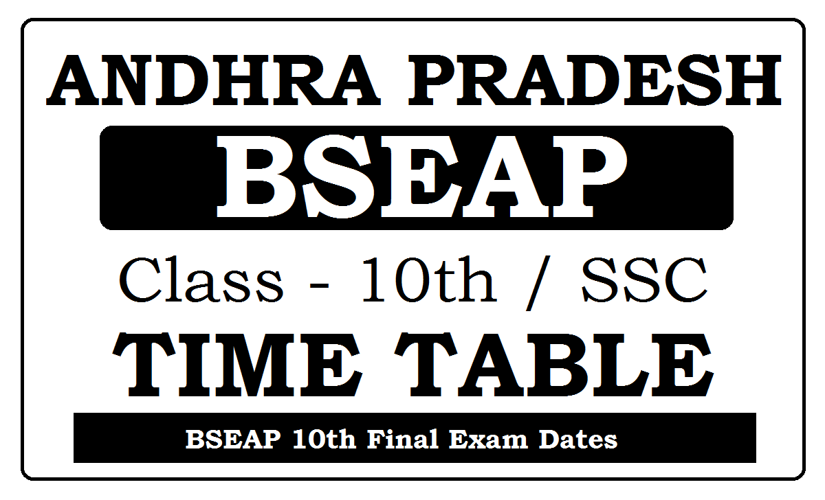 AP SSC/10th Time Table 2020