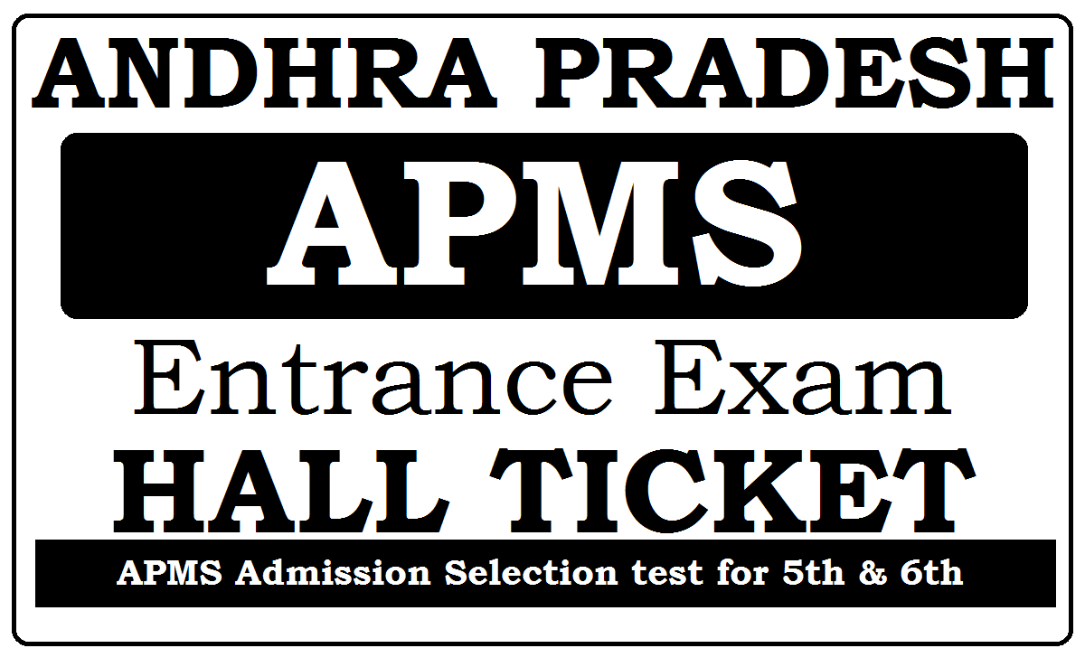 AP Model School Hall Ticket 2021