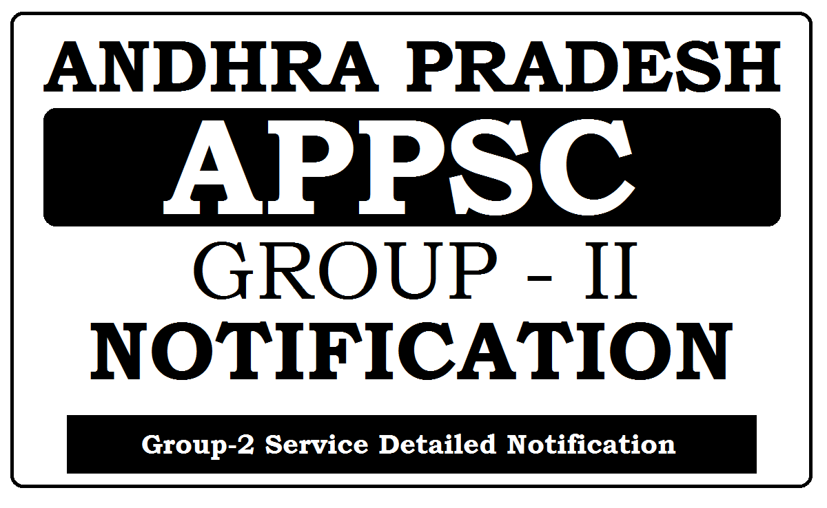 APPSC Group-2 Notification 2021