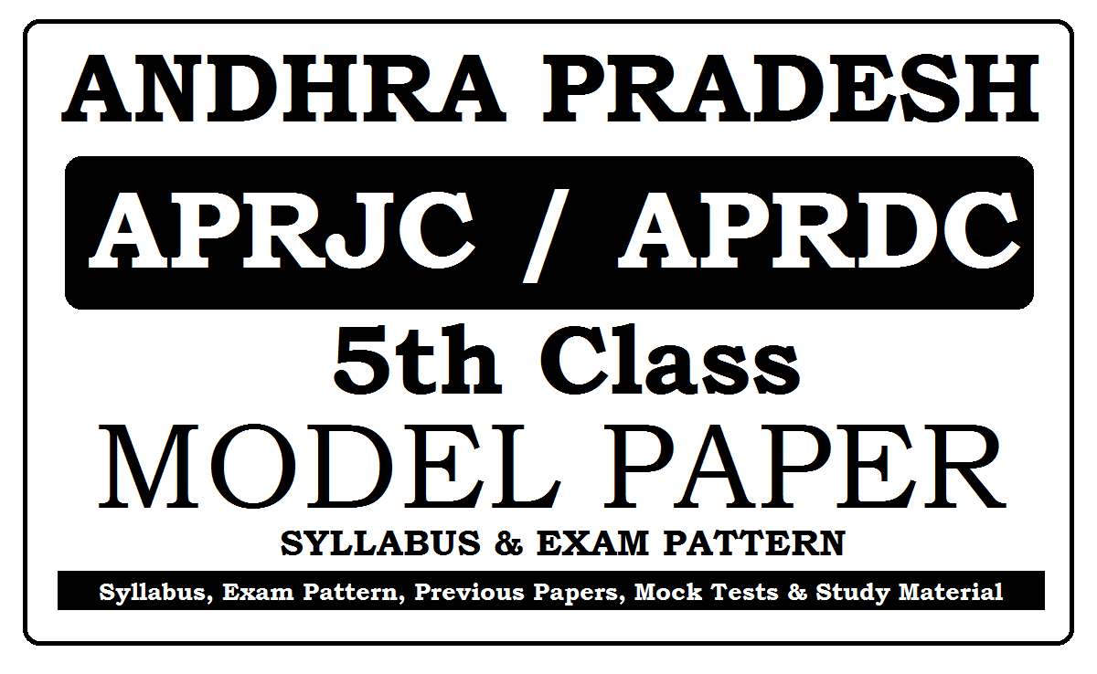 APRJC Model Papers 2020