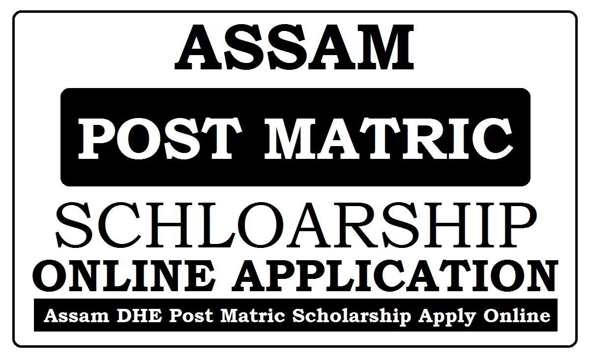 Assam DHE Scholarship 2020