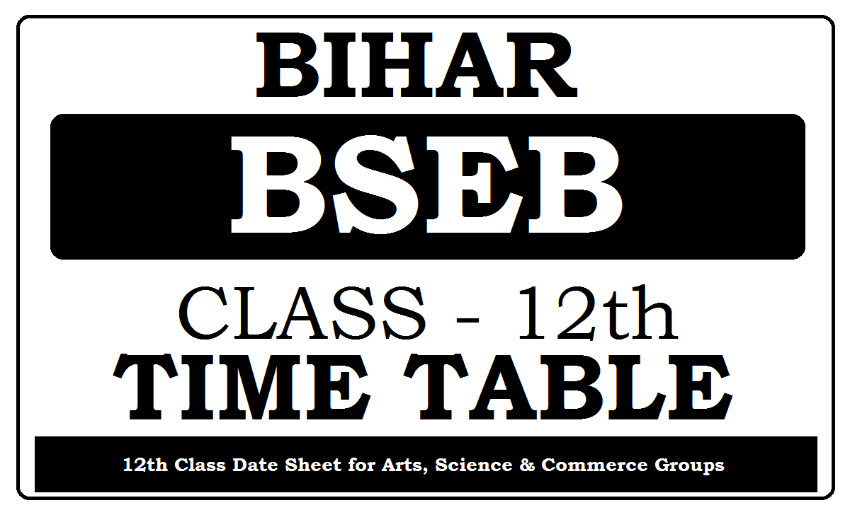 BSEB 12th Time Table 2021