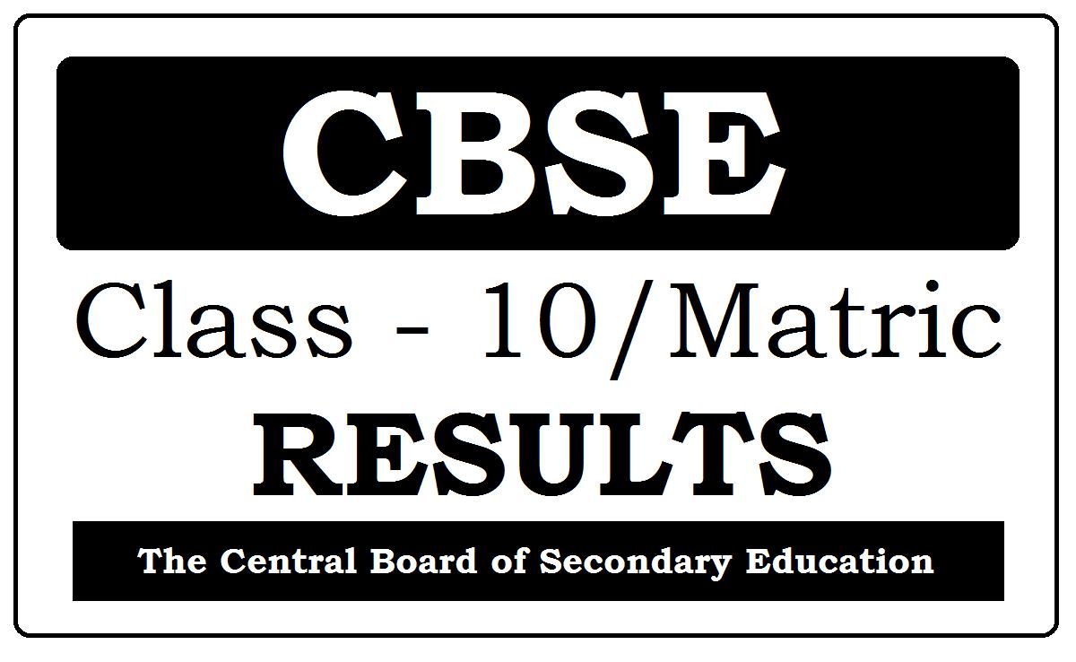 CBSE 10th Result 2022