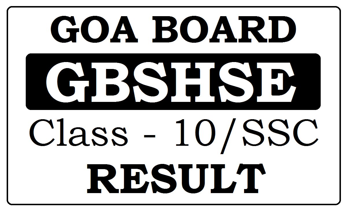 GBSHSE 10th Result 2020