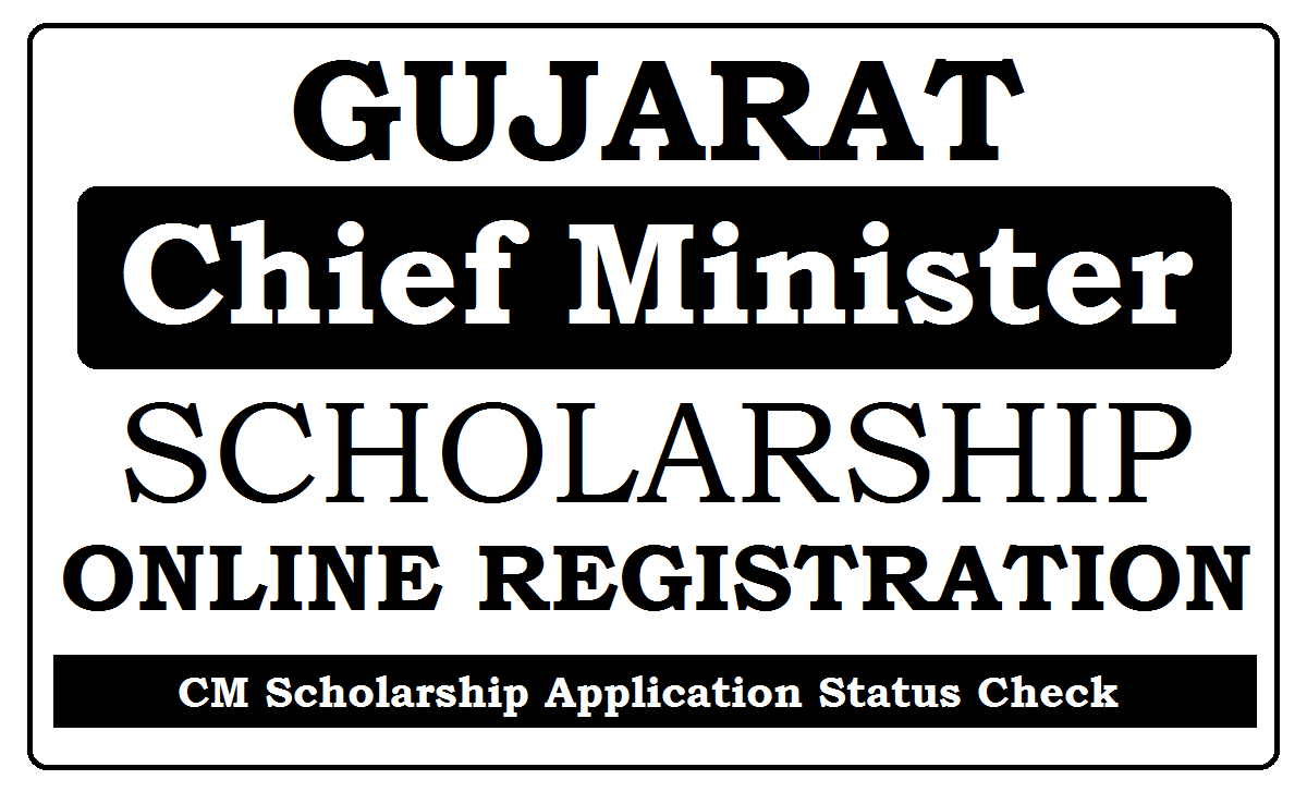 Gujarat CM Scholarship Online Registration 2020