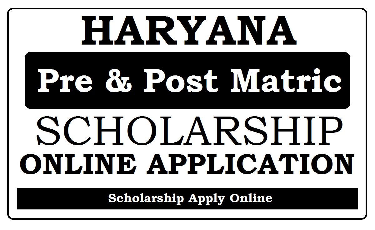 Haryana Scholarship 2021