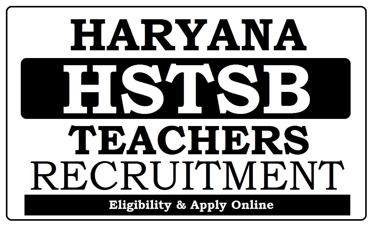 HSTSB Teacher Recruitment 2020