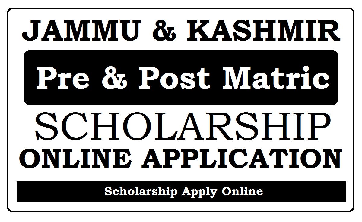 Jammu & Kashmir Scholarship 2020
