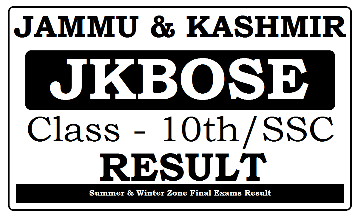JK Board 10th Result 2021