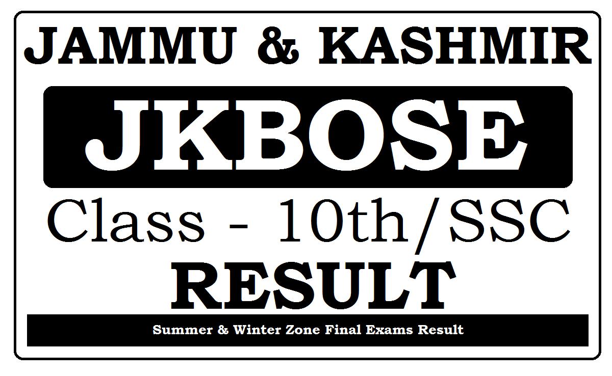 JK Board 10th Result 2021