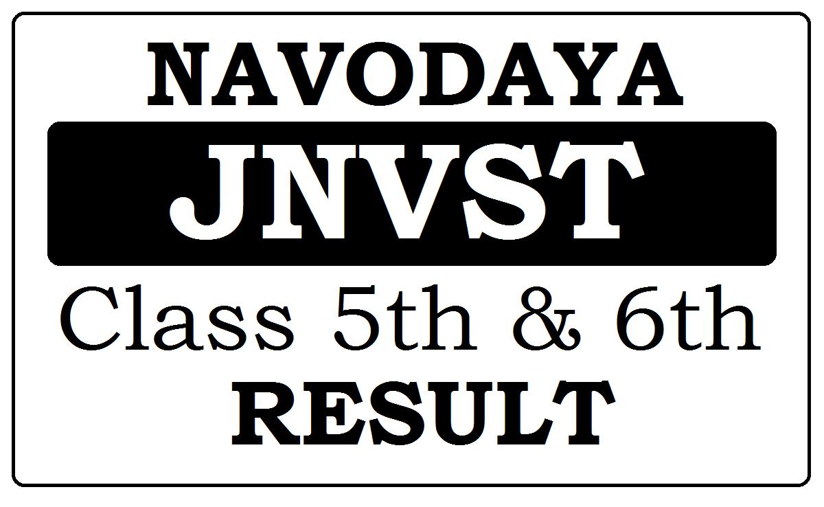 JNVST Result 2021