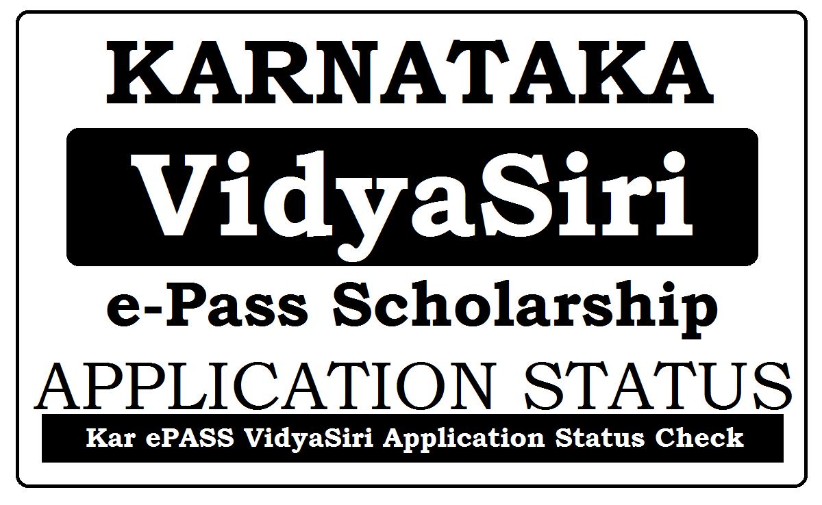 Kar ePASS 2021Status Check