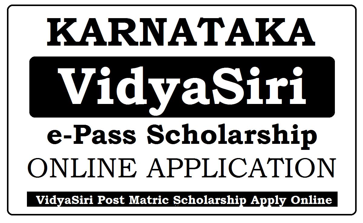 Karnataka VidyaSiri Scholarship Online Application