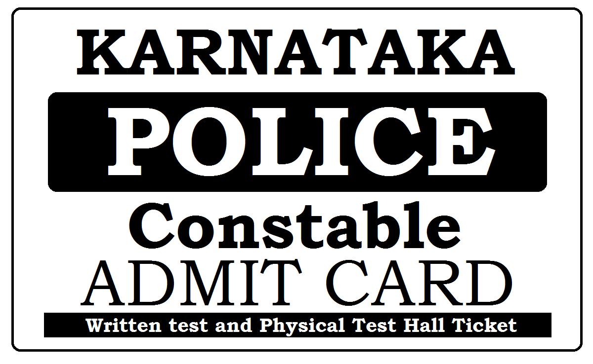 Karnataka Armed Constable Admit Card 2020