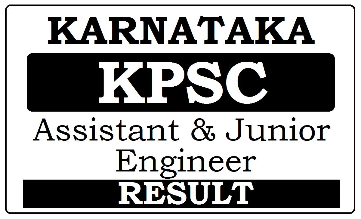 KPSC AE/JE Result 2020