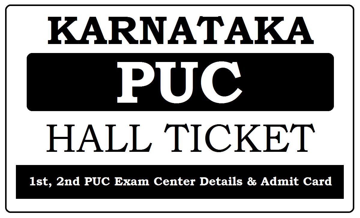 Karnataka PUC Hall Ticket 2021