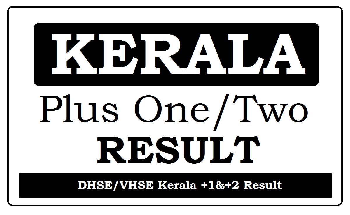 Kerala HSC Results 2021