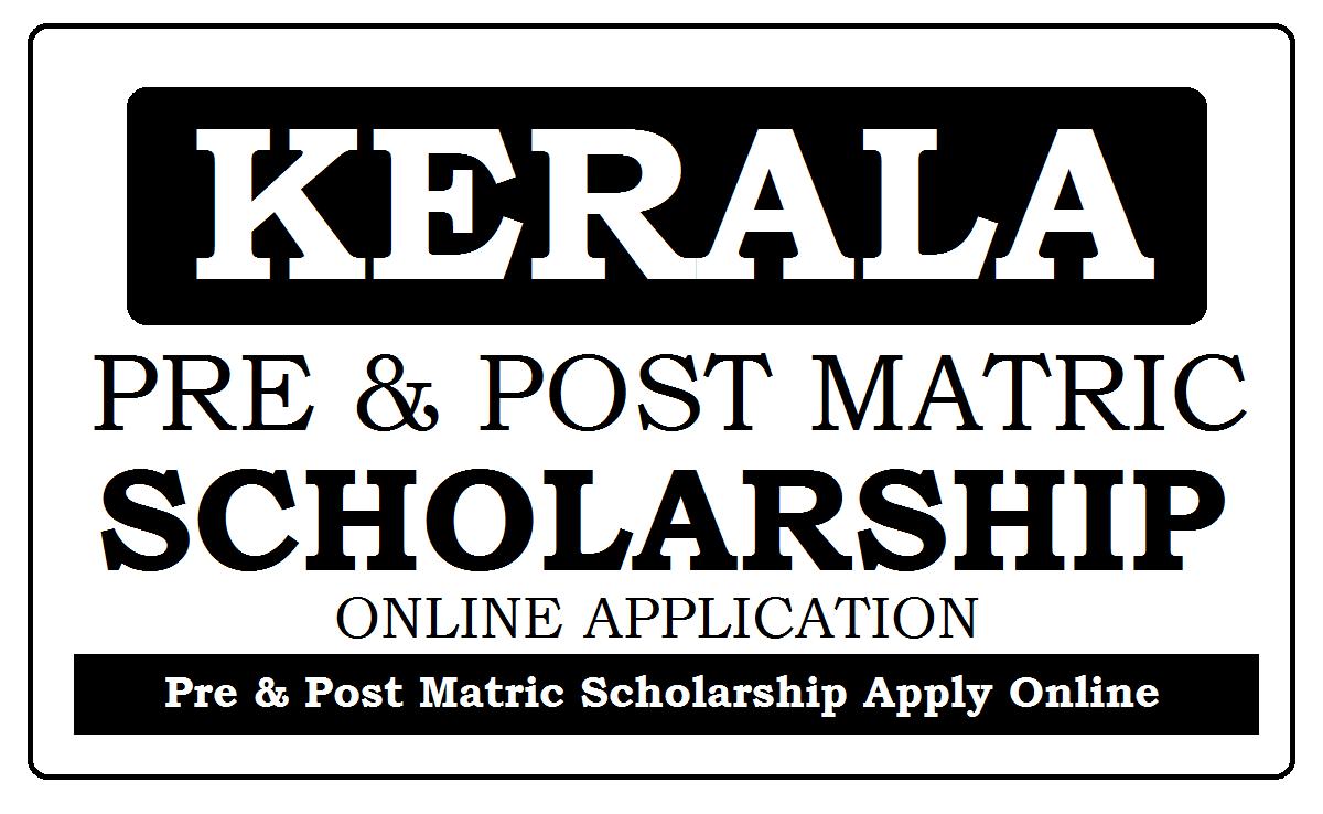 Kerala DCE Scholarship 2020