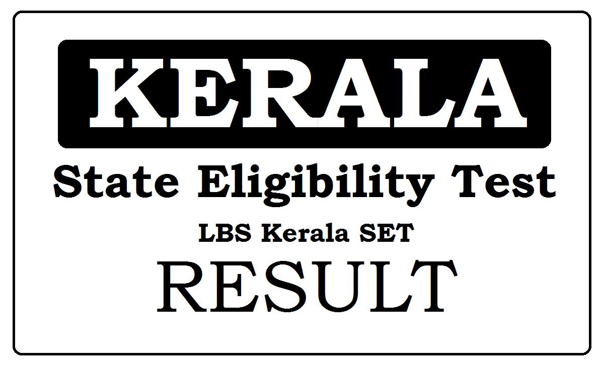 LBS Kerala SET Results 2020