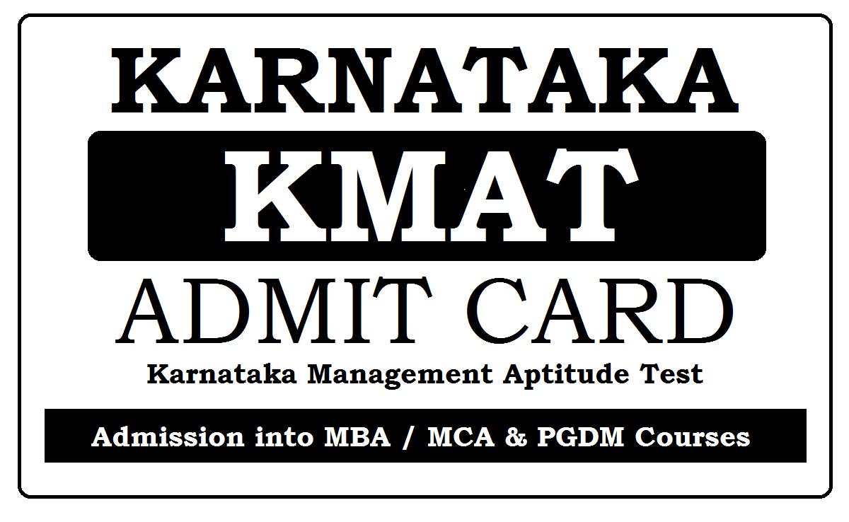 KMAT Admit Card 2022
