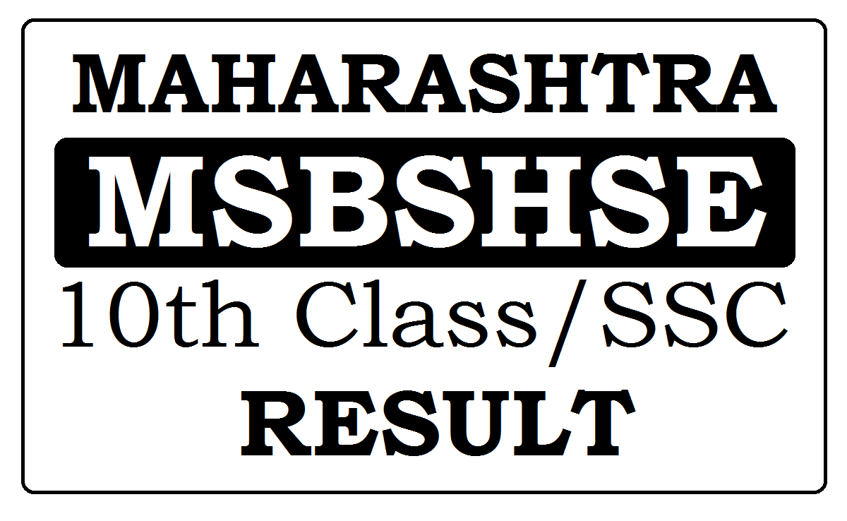 MSBSHSE 10th Result 2020
