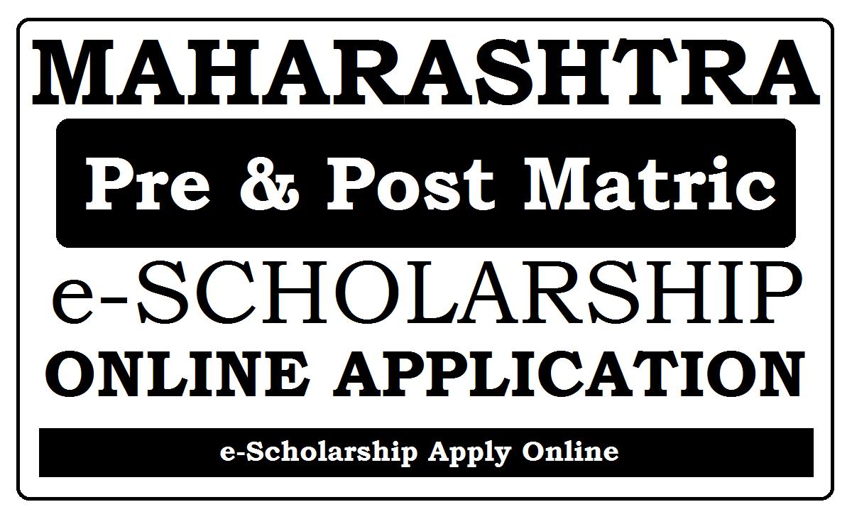 Maharashtra Merit & Post Matric