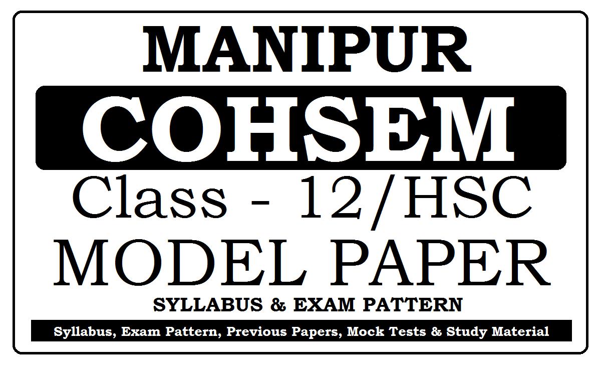 COHSEM HSC Model Paper 2020