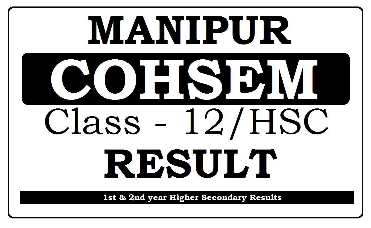 COHSEM HSC Results 2020