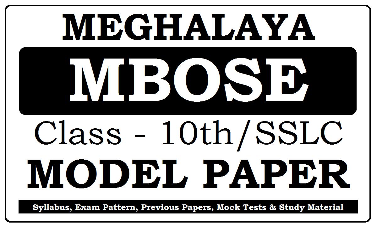 Meghalaya SSLC Model Paper 2020