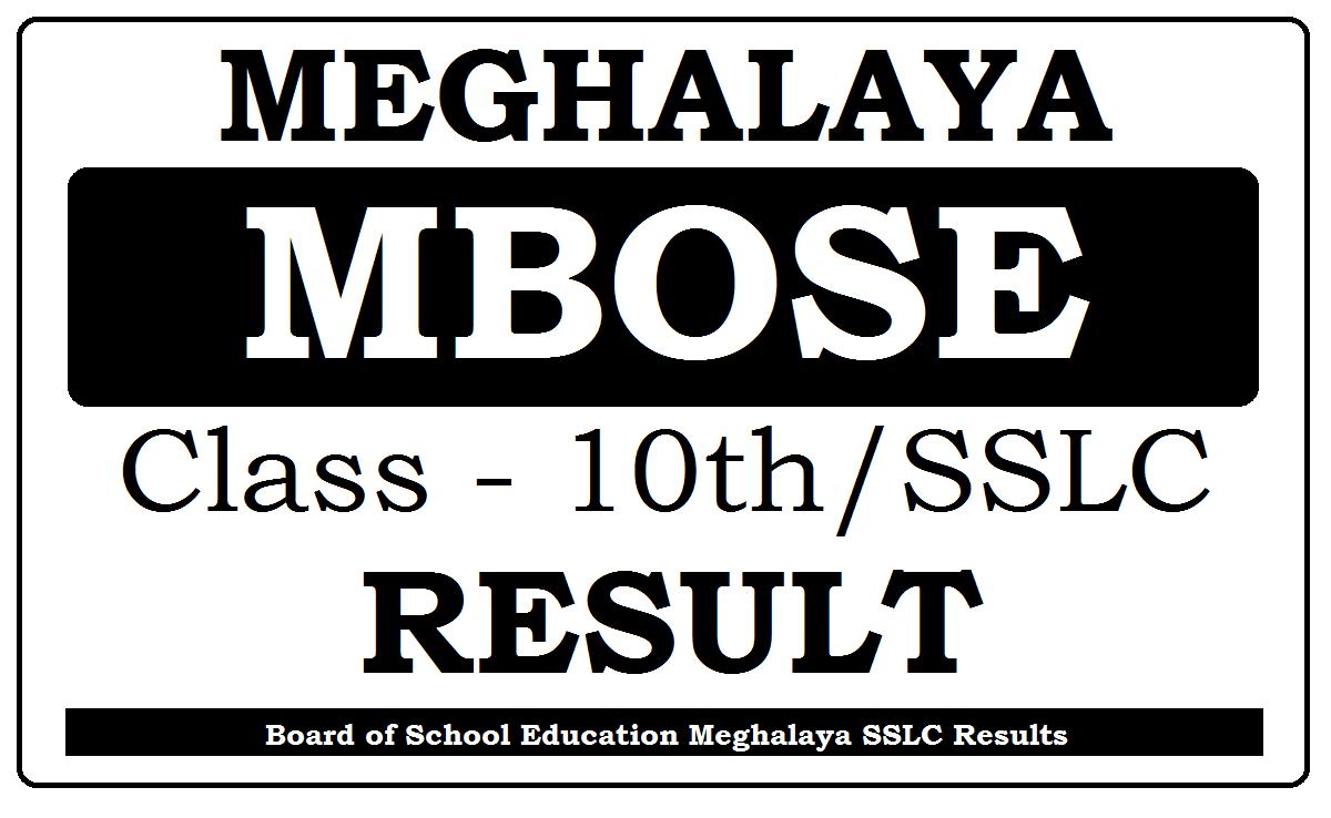 Meghalaya SSLC Result 2022