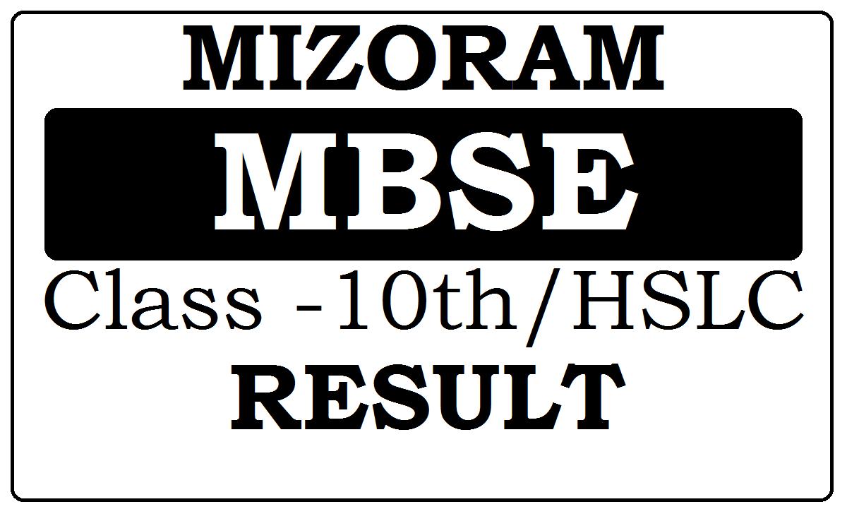 Mizoram HSLC Result 2020