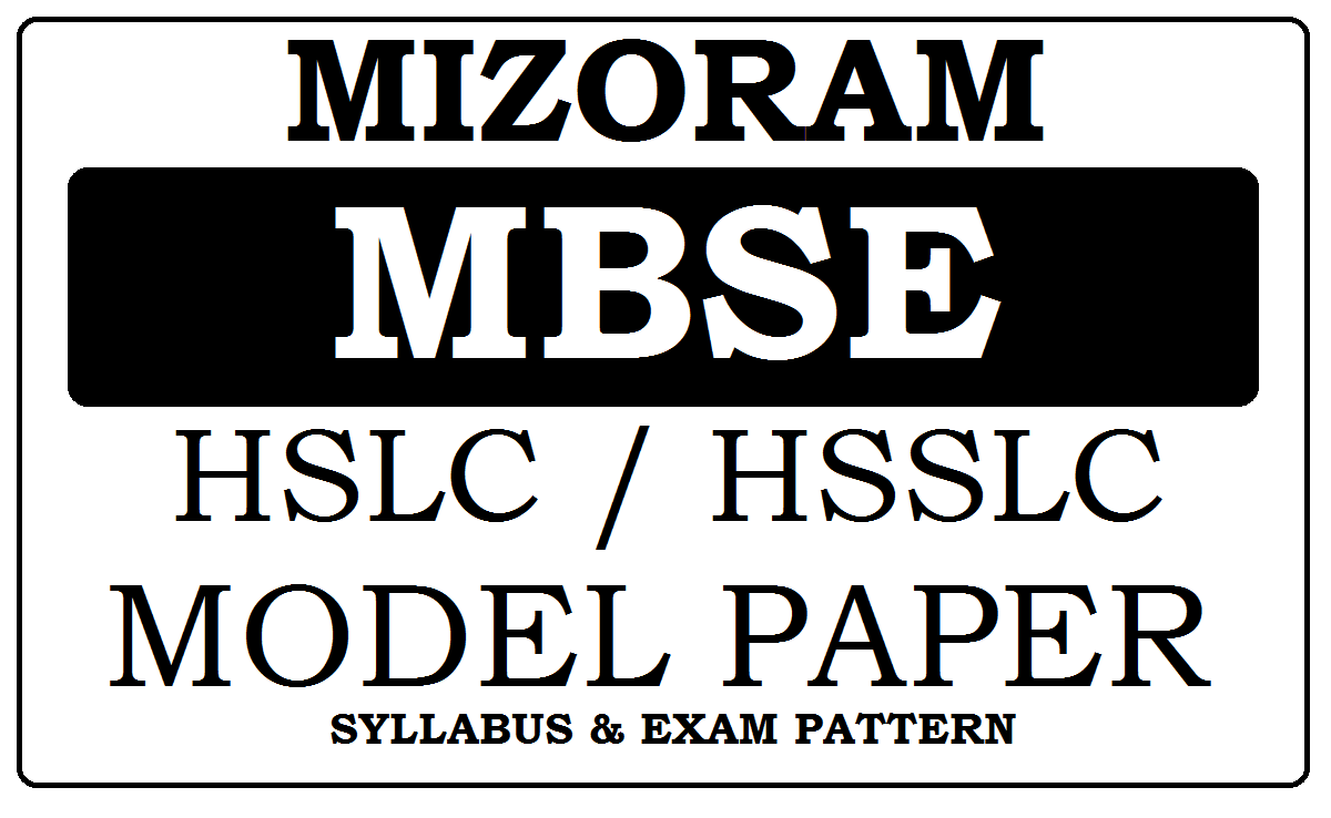 Mizoram HSLC & HSSLC Model Papers 2021