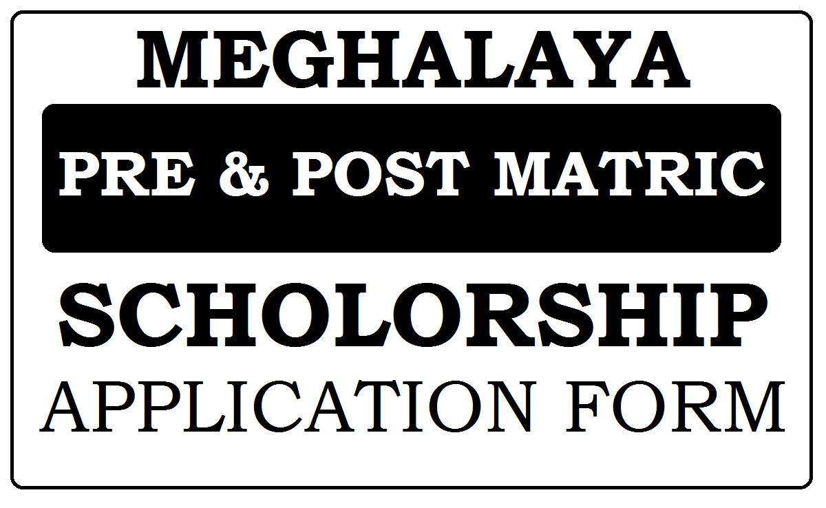 DHTE Meghalaya Scholarship 2021