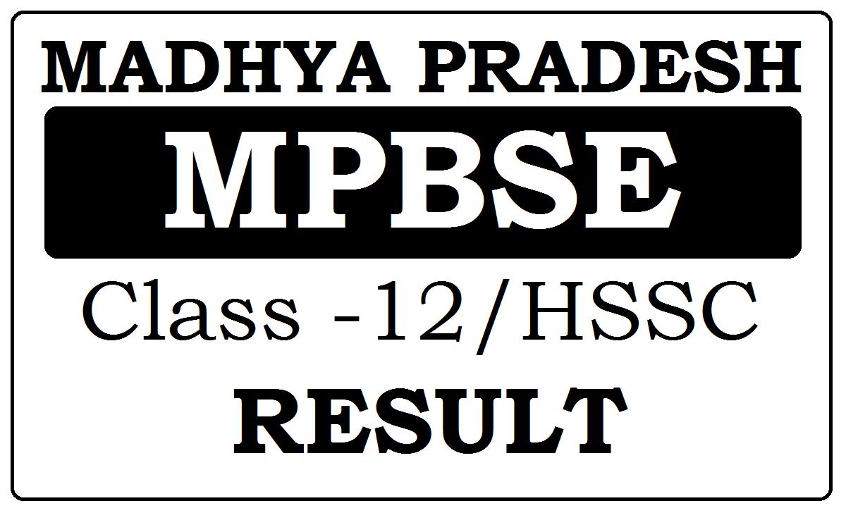 MP Board 12th Results 2020