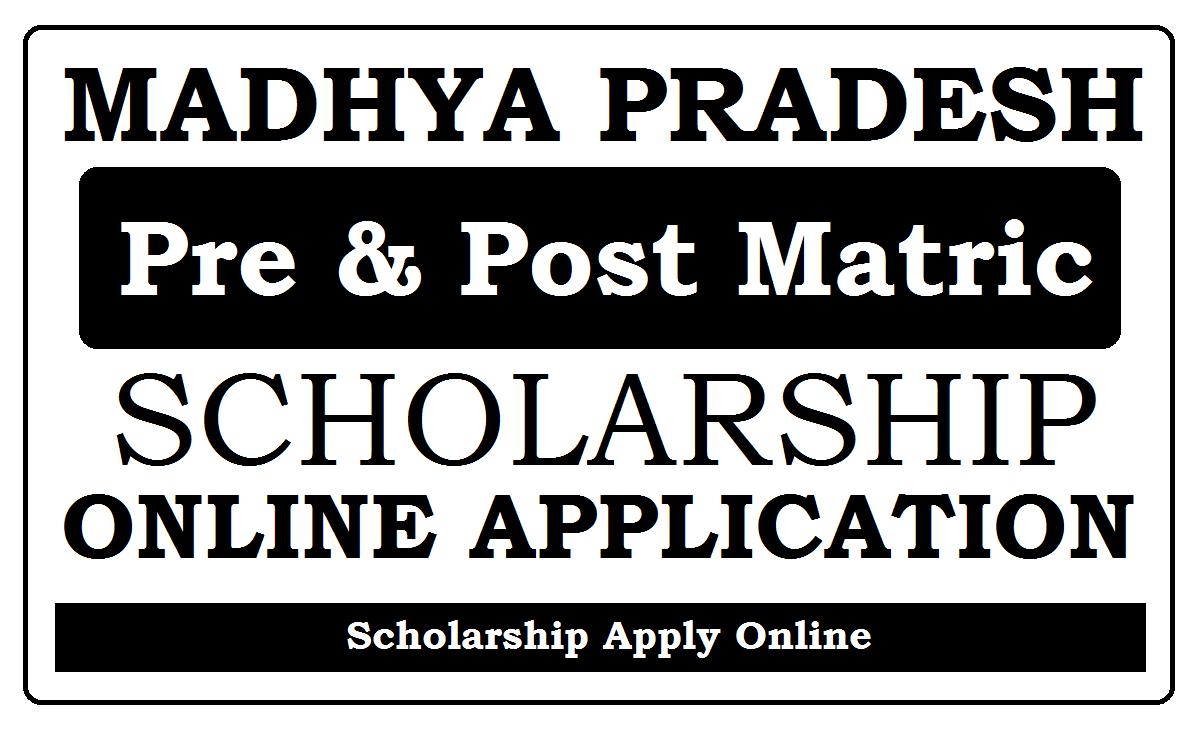 MP Scholarship Online Registration 2020
