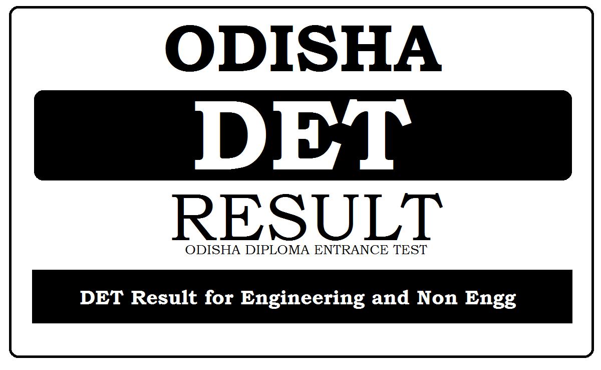 Odisha DET Results 2021