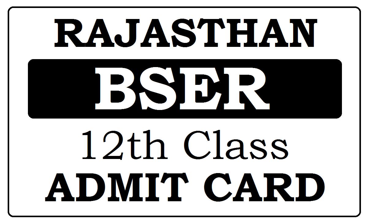 Rajasthan 12th Admit Card 2020