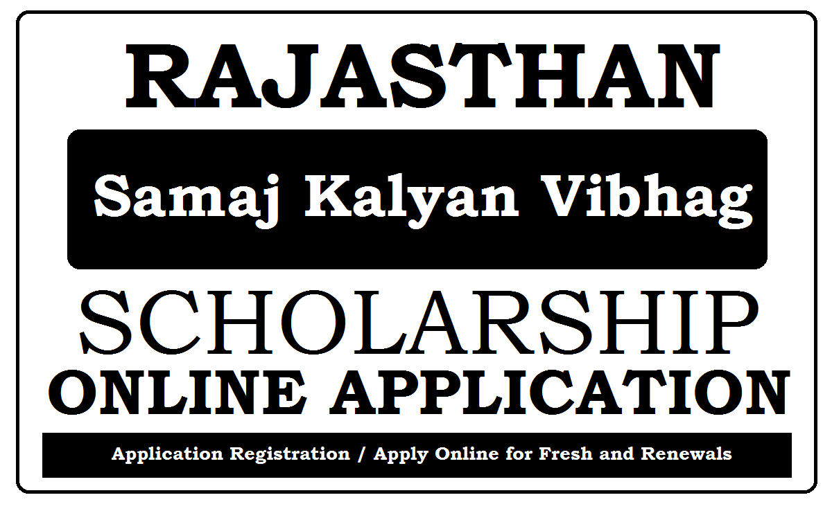RAJPMS Samaj Kalyan Vibhag (ROSE) Scholarship Online Application 2021