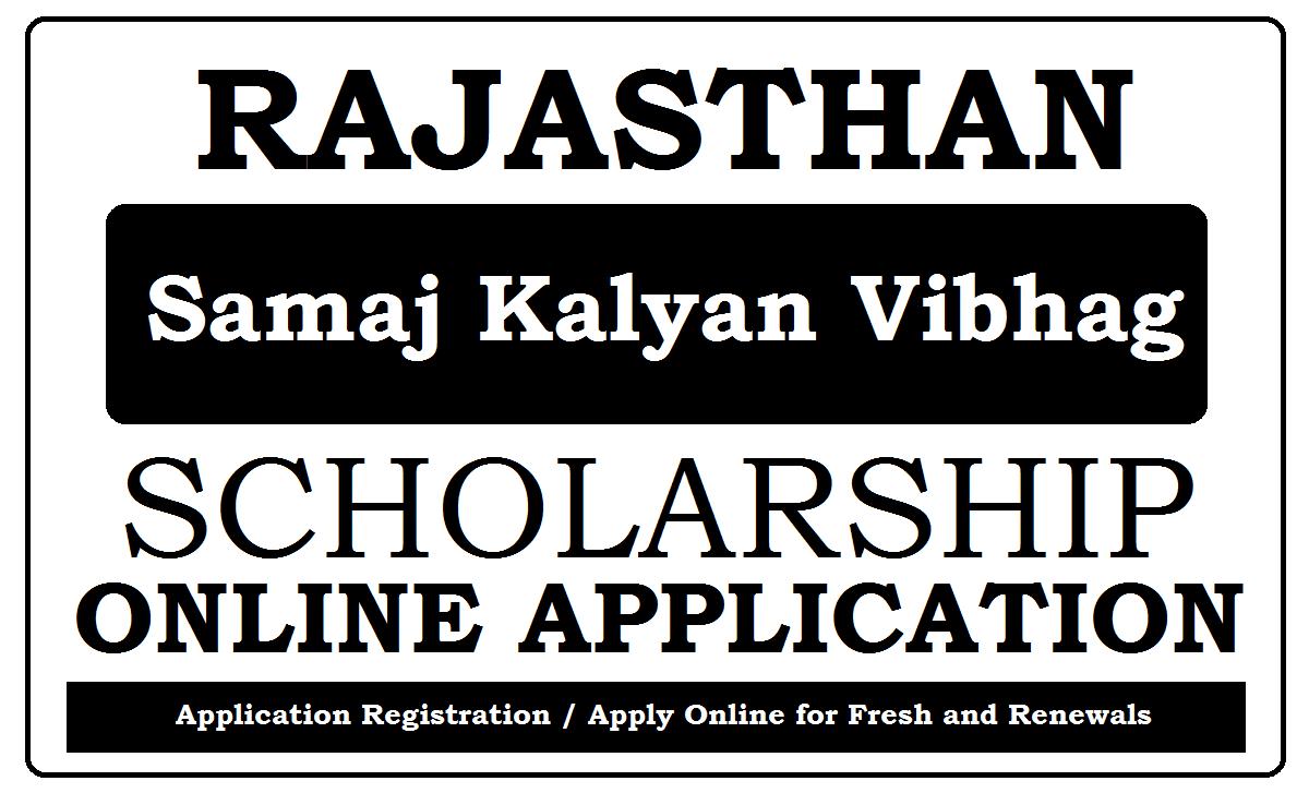 RAJPMS Samaj Kalyan Vibhag (ROSE) Scholarship Online Application 2022